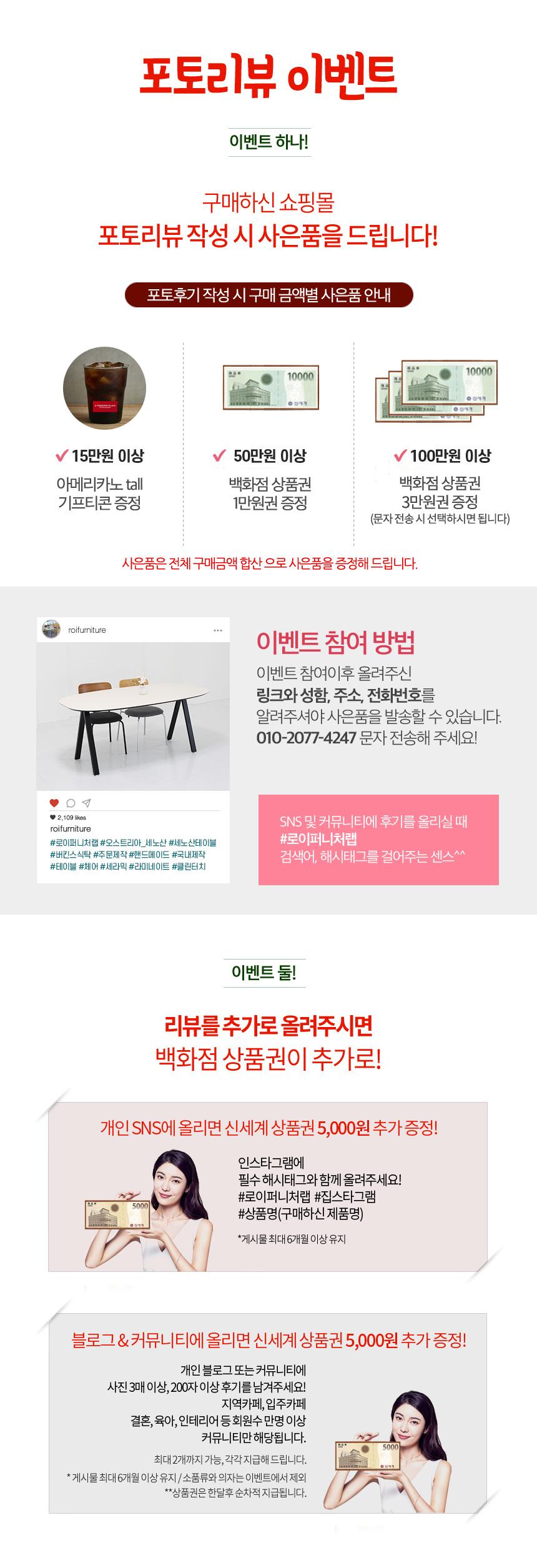로이퍼니처랩 올리 패브릭 큐브 체어 - 로이퍼니처랩, 245,500원, 디자인 의자, 인테리어의자