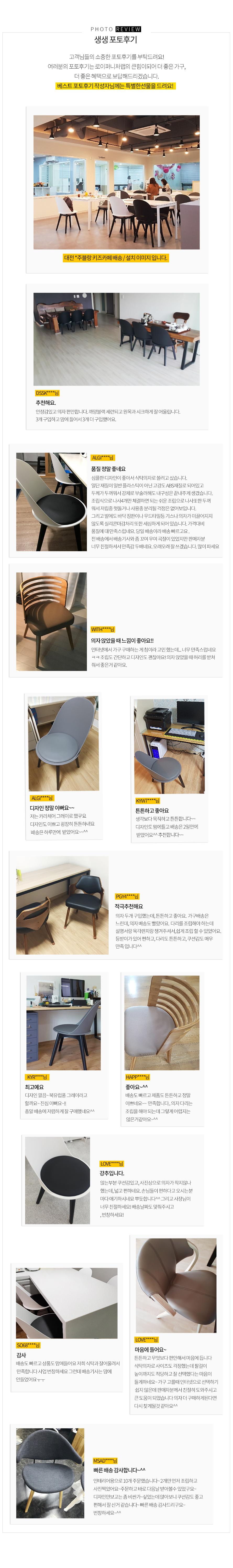 [로이퍼니처랩] 오브제 시크릿골드 바 체어 - 로이퍼니처랩, 197,000원, 디자인 의자, 인테리어의자