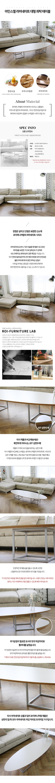 [로이퍼니처랩] 아인스엘 라미네이트 대형 좌탁 테이블 - 로이퍼니처랩, 598,000원, 거실 테이블, 소파테이블